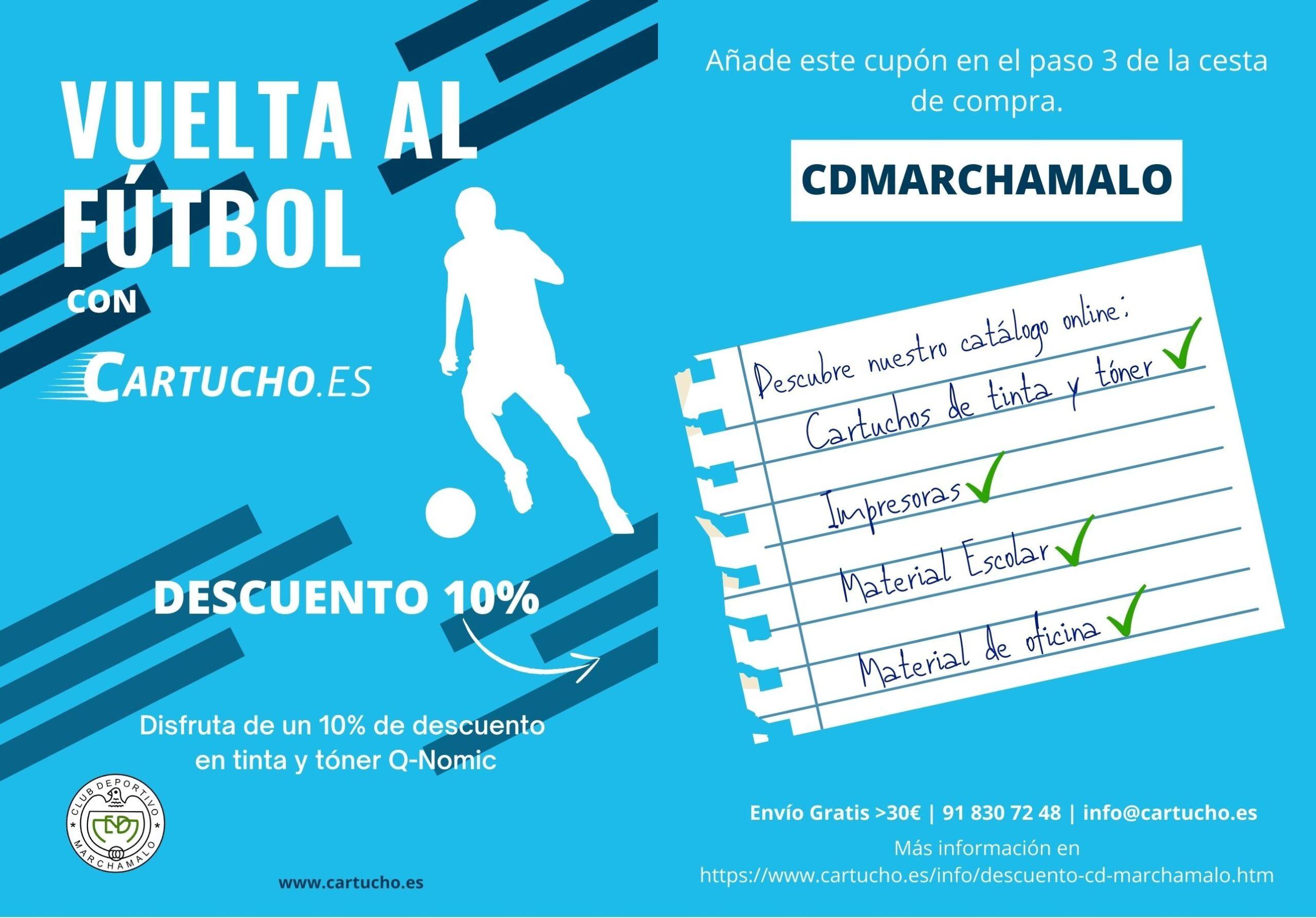 Promoción especial para los aficionados del CD Marchamalo en Cartucho.es